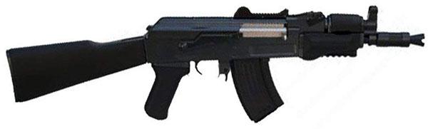Fucile AK47 Beta Spetnaz